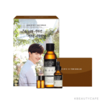 Some By Mi x Yook Sungjae Galactomyces Pure Vitamin C Glow Toner & Serum Limited Edition
